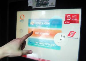 Виды электронной рекламы
