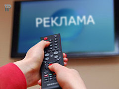 Основные аспекты телевизионной рекламы